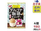 ノーベル ダルゴナ珈琲キャンデー 80g ×4袋 賞味期限2022/07