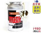 チロル チロルチョコ ミルク缶 15粒 賞味期限2022/08