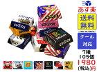 チロル チロルチョコ 105粒セット 賞味期限2022/03