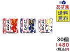 チロル チロルチョコ 生もち 桔梗信玄餅 30個 賞味期限2022/1/11