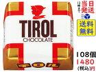 チロル チロルチョコ ミルクヌガー 108個賞味期限2022/07