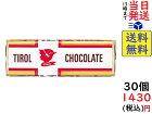 チロル チロルチョコ ミルクヌガー 22g×30個 賞味期限2022/07