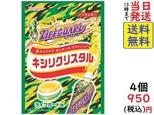 春日井製菓 キシリクリスタル ライフガード 58g×4袋賞味期限2023/06