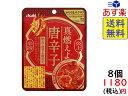 アサヒグループ食品 真燃えよ唐辛子 12g×8袋 賞味期限 2020/03