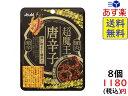 アサヒグループ食品 超魔王唐辛子 12g×8袋 賞味期限 2020/04