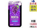 アサヒグループ食品 ミンティアブリーズ フレッシュグレープ 30粒×8個 賞味期限2020/07