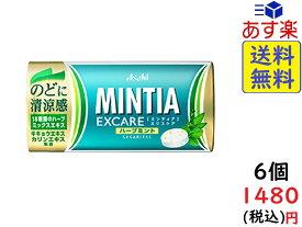 アサヒグループ食品 ミンティア エクスケア ハーブミント 25粒×6個 賞味期限2020/02