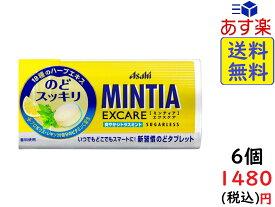 アサヒグループ食品 ミンティアエクスケア シトラスミント 25粒×6個 賞味期限2020/07