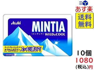 アサヒグループ食品 ミンティア ワイルド&クール 50粒×10個 賞味期限2021/09
