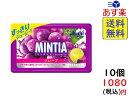 アサヒグループ食品 ミンティアグレープ 50粒×10個賞味期限2020/06