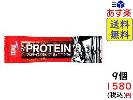 アサヒグループ食品 1本満足バー プロテインチョコ 1本×9本 賞味期限2020/09