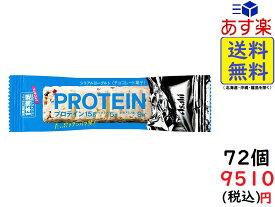 アサヒグループ食品 1本満足バー プロテインヨーグルト 72本 賞味期限2020/08