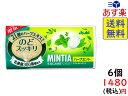 アサヒグループ食品 ミンティア エクスケア ハーブ 28粒 ×6個 賞味期限2020/10