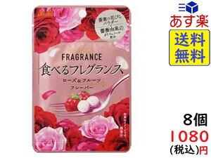アサヒグループ食品 食べるフレグランス 30g×8個 賞味期限2020/09