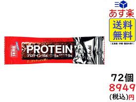 アサヒグループ食品 1本満足バー プロテインチョコ 72本 賞味期限2021/02