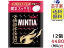 アサヒ ミンティア(MINTIA) メガハード 50粒 ×12個セット 賞味期限2020/11