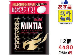 アサヒ ミンティア(MINTIA) メガハード 50粒 ×12個セット 賞味期限2021/01