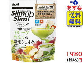 アサヒグループ食品 スリムアップスリム フルーツ仕立ての野菜シェイク フルーツミックス味 300g 賞味期限 2020/10