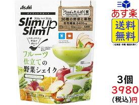 アサヒグループ食品 スリムアップスリム フルーツ仕立ての野菜シェイク フルーツミックス味 300g×3袋 賞味期限 2020/10
