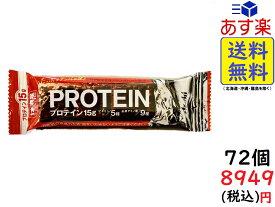 アサヒグループ食品 1本満足バー プロテインチョコ 72本 賞味期限2021/03