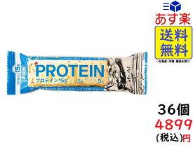 アサヒグループ食品 1本満足バー プロテインヨーグルト 36本 賞味期限2021/04