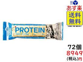 アサヒグループ食品 1本満足バー プロテインヨーグルト 72本 賞味期限2020/04