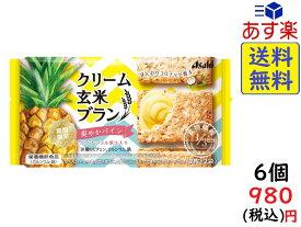 アサヒグループ食品 クリーム玄米ブラン 爽やかパイン 72g×6袋 賞味期限2020/09