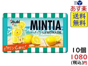アサヒグループ食品 ミンティア レモネード 50粒 ×10個 賞味期限2021/05