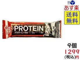 アサヒグループ食品 1本満足バー プロテインチョコ 1本×9本 賞味期限2021/12