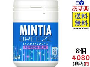 アサヒグループ食品 ミンティアブリーズ リフレッシュブルー ボトル 75g ×8個 賞味期限2022/03