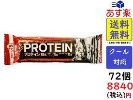 アサヒグループ食品 1本満足バー プロテインチョコ 72本 賞味期限2022/04