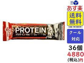 アサヒグループ食品 1本満足バー プロテインチョコ 36本 賞味期限2022/04
