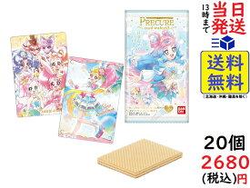 BANDAI プリキュア カードウエハース3 (20個入) 食玩・ウエハース ( トロピカル〜ジュ!プリキュア )賞味期限2022/05
