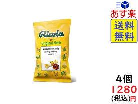 三菱食品 リコラ オリジナル ハーブキャンディー 70g ×4個 賞味期限2022/03/02