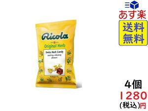 三菱食品 リコラ オリジナル ハーブキャンディー 70g ×4個 賞味期限2022/02/04