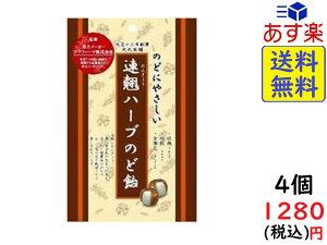 大丸本舗 連翹ハーブのど飴 70g×4袋 賞味期限2021/09