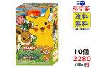 フルタ チョコエッグ ポケットモンスター サン&ムーン 2 プラス 10個入りBOX 賞味期限2020/06