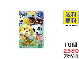 フルタ チョコエッグ どうぶつの森 10個入りBOX 発売予定日2020/11/16