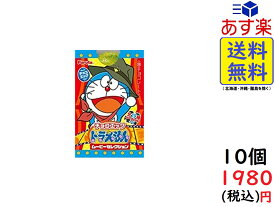 フルタ チョコエッグ ドラえもん ムービーセレクション 10個入りBOX (食玩) 賞味期限2021/02