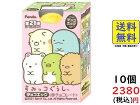 フルタ チョコエッグ すみっコぐらし 10個入りBOX2021/10/25発売予定