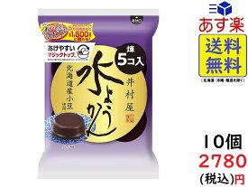 井村屋 袋入 水ようかん 5コ×10袋 賞味期限2020/07/18