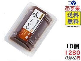 井村屋 和菓子屋の水ようかん (小倉) 83g×10個 賞味期限2020/06/19