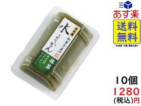 井村屋 和菓子屋の水ようかん (抹茶) 83g×10個 賞味期限2020/06/16