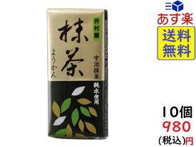 井村屋 ミニようかん 抹茶 58g×10個 賞味期限2020/06/24