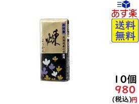 井村屋 ミニようかん 煉 58g×10個 賞味期限2020/07/18