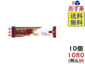 井村屋 スポーツようかん あずき 40g×10個 賞味期限2021/08/06