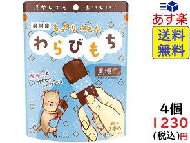 井村屋 もっちりぷるん わらびもち 黒糖 7本×4袋 賞味期限2021/08/17