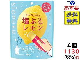 井村屋 ワンプッシュゼリー 塩ぷるレモン 6本×4袋 賞味期限2021/06/15