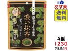 井村屋 味わうようかん 濃い抹茶 7本×4袋 賞味期限2021/05/31