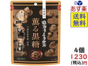 井村屋 味わうようかん 薫る黒糖 7本×4袋 賞味期限2021/05/27
